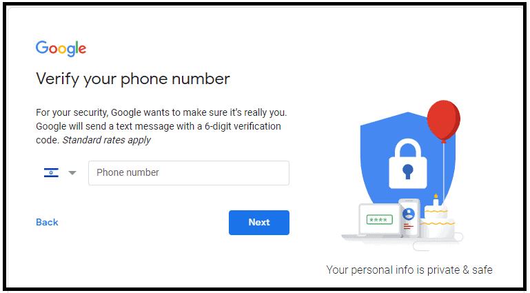 איך עושים אימייל חדש-4
