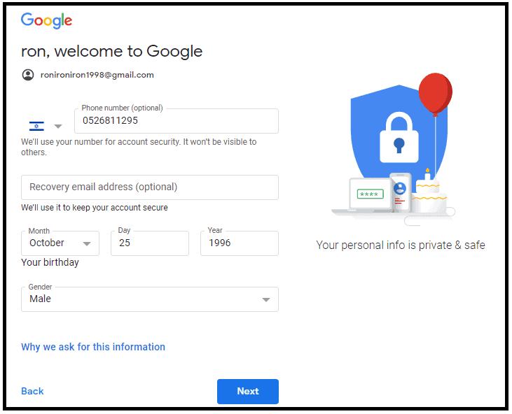 איך עושים אימייל חדש-7
